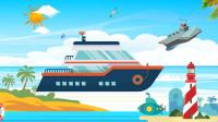 学习认识轮船 潜水艇 航母等9种船类交通工具