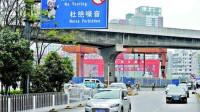 武汉中心城区实行机动车禁行