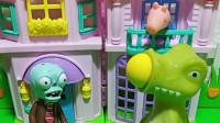 僵尸去小猪家里吃乔治,小恐龙变成恐龙大炮打跑了僵尸,乔治很崇拜小恐龙