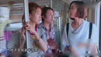 旅途的花样,华晨宇送上海老夫妻,不料火车已经开动,他惨遭丢弃