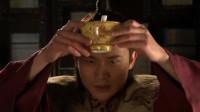 皇子遇到无解难题,哪料老臣灵机一动,决定去找1个人!