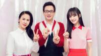卫视春晚节目曝光!朱一龙靳东合唱郑爽三口同框