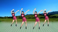 跳健身操增强体质《朋友醉一场》还能暴汗瘦身,快动起来
