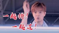 张俊洁送给各位同学的拜年视频