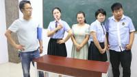 学霸王小九校园剧:女同学上课偷吃东西被罚叫家长,没想女同学家长大有来头,太逗了