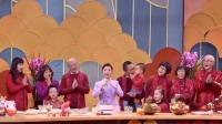 刘媛媛、朱茂锦《国家》,用歌声颂扬美丽新中国 北京春晚 20200125