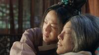 剧集:《大明风华》姐妹俩冰释前嫌 孙若微为爱重生