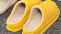 一款适合冬天的拖鞋,防水又防滑,一擦就干净,短毛绒冬天穿上很舒服,还有小心机呢