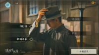 【小莫】隐形守护者手游 娱乐解说   做一个间谍的开始 第一集