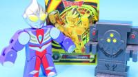 奥特ABC字母变形黄金版 宇宙英雄奥特曼系列玩具