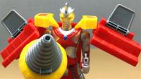 咸蛋超人艾斯变形战舰 奥特曼变形玩具