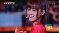 【跨界歌王2】安悦溪《红尘客栈》