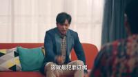 爱情公寓5:张伟和赵海棠的辩论被赵海棠套路成张伟与自己的辩论了
