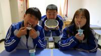 酸奶考试中,学霸因为没舔酸奶盖考了0分!有趣!