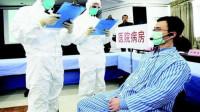 河北 江苏和安徽各新增5例 13例和21例新型冠状病毒感染的肺炎确诊病例