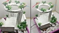 在家中制作简易的桌面瀑布喷泉,你想尝试吗?一起来见识下!