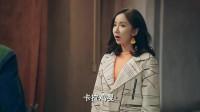 爱情公寓5:胡一菲和语言不通的装修师傅讲怎样装修,这场景太搞笑了