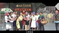 赵楠送给常涛的拜年视频