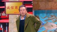 偶然捡了一个钱包,潘斌龙差点被捏小鱼 欢乐喜剧人 第六季 20200126