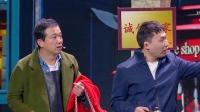 好尴尬!表扬秒变追悼会,潘斌龙被迫认媳妇 欢乐喜剧人 第六季 20200126