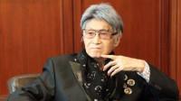 50岁台湾名嘴娶17岁娇妻 却选择安乐死辞世