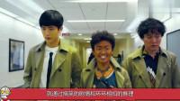 唐人街探案3:神秘Q惊艳亮相,刘昊然直接看傻!票房恐破50亿
