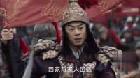 大明风华:朱瞻基不用一兵一卒取得圆满胜利,汉王被手下摁在地上狂叫