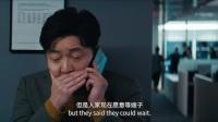 囧妈:郭京飞偷看对手竞标书,不料被保安抓住