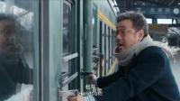 囧妈:惊险一刻!为拿落在火车上的护照,徐峥竟上演手扒火车!