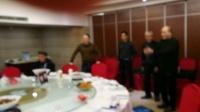 快乐的大家庭2020相聚金鑫大酒店