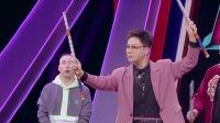 用《爱的魔力转圈圈》打开京剧舞鞭,刘维太给力了!