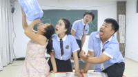 学霸王小九校园剧:老师问什么鸡没有毛,没想学渣一口答出,老师被奖励一大桶纯净水