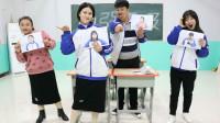 学霸王小九校园剧:老师让学生模仿身边的同学,没想模仿的一个比一个厉害,太有趣了
