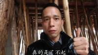 广西农村一大伯花巨资修路,所作所为人人称赞,他真了不起