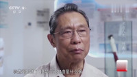 钟南山寄语年轻医生:不要满足现状 要不断探索