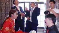 没点情商都不敢结婚,新郎这是不想娶新娘了吗,太搞笑了!