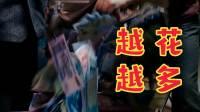 孙芳开心送给新的一年漂亮暴富的拜年视频