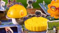 87 植物大战僵尸2向日葵送蛋糕给阳光菇,结果太尴尬啦