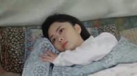 今虾沦为爱情狂魔,躺床上回忆那刻甜蜜细节,幸福感洋溢在脸上