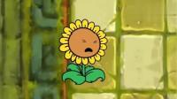植物大战僵尸:僵尸铁锹队被消灭