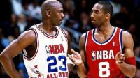 乔丹悼念科比:他是篮球运动最伟大的球员之一 我爱他