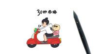 阿七和小猫咪,骑上心爱的小摩托,就问你萌不萌?