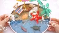 如何制作和平的荒岛西洋镜史莱姆和动力学沙
