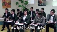 爱情公寓:曾小贤为一群正在追求一菲的人办补习班!