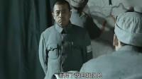 亮剑:危难关头,团战不顾危险救张大彪!怪不得深受战士爱戴!