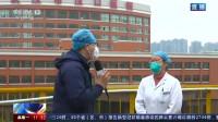 武汉医护人员接受采访声音沙哑:连续一周每晚只睡两小时