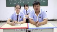 学霸王小九校园剧:老师让学生读绕口令,结果学生读的一个比一个有趣,真是太逗了