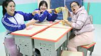 学霸王小九校园剧:同学们的无硼砂泥不让老师玩,没想老师用黄豆酱做泥,还能搭帐篷