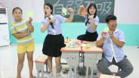 """学霸王小九:老师教学生用纸剪小动物,没想男同学却非要剪""""细菌"""",太逗了"""