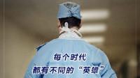 """武汉95后小护士留""""遗嘱"""":如有不幸,请捐献我的遗体研究攻克病毒"""